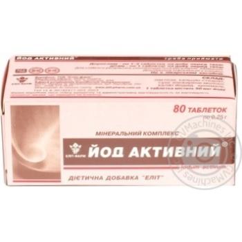 Добавки активні біологічні Йод активний №80 Еліт-фарм - купить, цены на Novus - фото 1