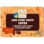 Мило Скраб з ефірною олією Кориці та молотою кавою Flora Secret 75г