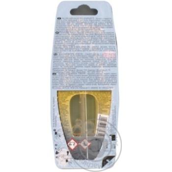 Ароматизатор повітря гелевий Paloma Duo Vanila Coco - купить, цены на Novus - фото 2
