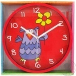 Clock Koopman Private import