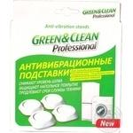 Підставка антивібраційна Green&Clean