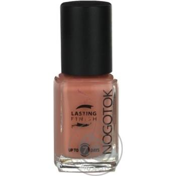 Лак для нігтів Nogotok Style Color №032 12мл