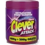 Remover Clever company for washing 600g
