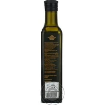 Олія волоського горіха рослинна Ароматика 250мл - купить, цены на Novus - фото 2