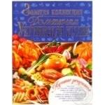 Книга Золотая коллекция. Домашняя украинская кухня БАО