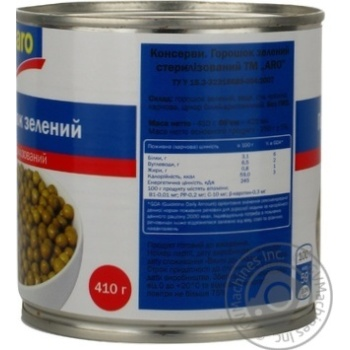 Горошок зелений Aro консервований - купити, ціни на Метро - фото 2