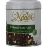 Tea Nadin green loose 200g can