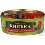 Килька Бривайс Вильнис Рижская в томатном соусе с паприкой 240г Латвия