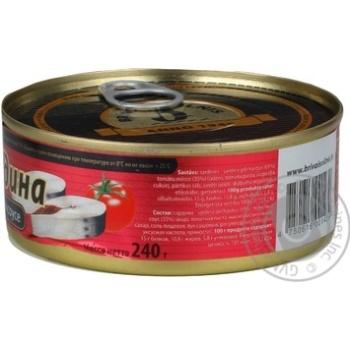 Сардины Бривайс Вильнис в томатном соусе 240г - купить, цены на Метро - фото 4