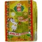 Масло Мраморная коровка Крестьянское 73% 200г Украина