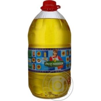 Масло Разумница подсолнечное рафинированное 4.9л Украина