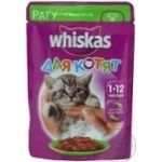 Food Whiskas with lamb canned for pets 85g soft packing