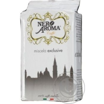 Кава Неро Арома Ексклюзив натуральна смажена мелена 250г Італія