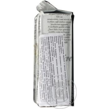 Кофе Нэро Арома Эксклюзив натуральный жареный молотый 250г Италия - купить, цены на Novus - фото 8