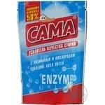 Усилитель качества стирки SAMA 200г
