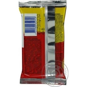 Печенье Tuc Крекер соленый с паприкой 21г - купить, цены на МегаМаркет - фото 2