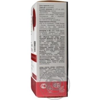 Молочко для інтимної гігієни Dr Sante М'який дотик 230мл - купити, ціни на МегаМаркет - фото 2