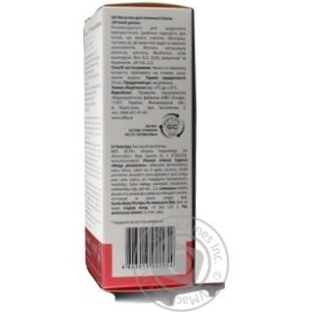 Молочко для інтимної гігієни Dr Sante М'який дотик 230мл - купити, ціни на Novus - фото 5