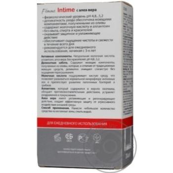 Гель для інтимної гігієни Dr Sante Зволожуючий 230мл - купить, цены на Novus - фото 2