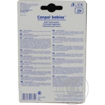 Термометр для води Canpol babies Дельфінчик - купити, ціни на МегаМаркет - фото 3