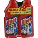 Гель Tiret для чистки труб 2шт*0.5л