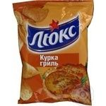 Chips Lux with smoked chicken breast fillets 140g Ukraine