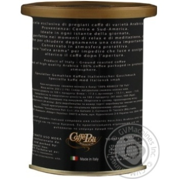 Natural roasted ground coffee Caffe Poli 100% Arabica 250g Italy - buy, prices for MegaMarket - image 2