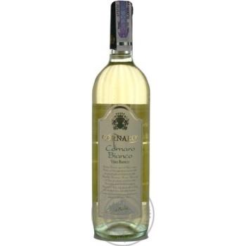 Wine Cornaro white dry 11% 750ml glass bottle Italy