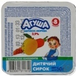 Cottage cheese Agusha with carrot for children from 8 months 3.9% 50g plastic cup Ukraine