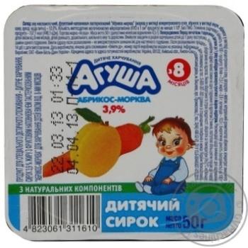 Творог детский Агуша абрикос-морковь 3.9% 50г
