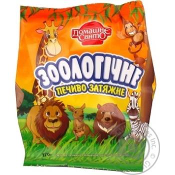 Печенье Домашне свято Зоологическое 170г