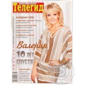 Журнал Телегід - купити, ціни на Novus - фото 1