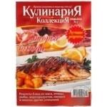 Журнал Кулинарная коллекция