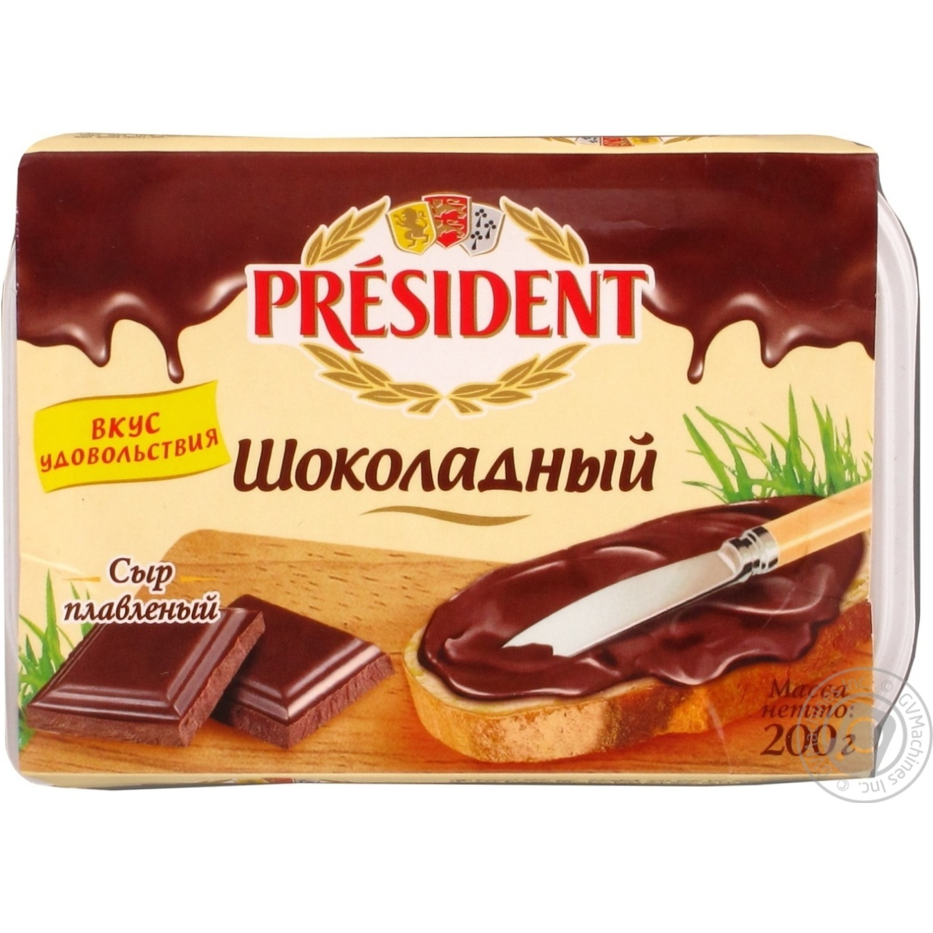 Processed Chocolate Cheese Spread 30 200g Plastic Cup Russia Nutella Hazelnut With Cocoa 200gr