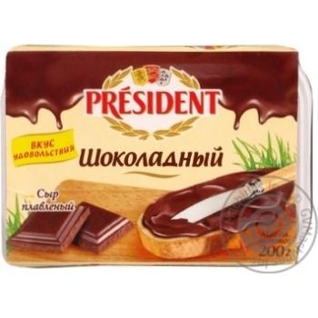 Сыр Президент шоколадный плавленый 30% 200г ванночка Россия