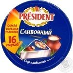 Сыр Президент Сливочный плавленый 45% 280г Украина