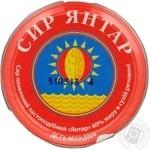 Сыр Янтар плавленный 60% 150г