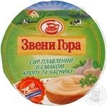 Сыр Звени Гора плавленый пастообразный со вкусом укропа и чеснока 64% 90г пластиковый стакан Украина