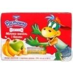 Йогурт Растишка яблоко-ваниль-банан 3.5% 45г х 6шт Украина