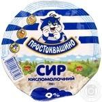 Творог Простоквашино зернистый кисломолочный 9% 300г Украина