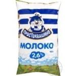 Молоко Простоквашино Украинское пастеризованное 2.6% 900г пленка Украина