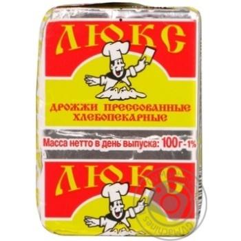 Yeast Krivorishski drizdzi Lux pressed for baking 100g