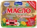 Масло Гармония Лубенское крестьянское сладкосливочное 73% 200г Украина