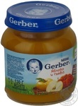 Puree Gerber apple and pumpkin starch and sugar free for 5+ month babies glass jar 130g Poland