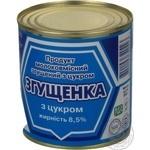 Сгущенное молоко Ичня сгущенная 8.5% 380г железная банка Украина