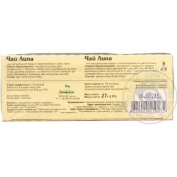 Травяной чай Карпатский Чай Липа в пакетиках 20х1.35г - купить, цены на Novus - фото 2
