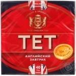 Tea Tet black packed 40pcs 88g cardboard packaging