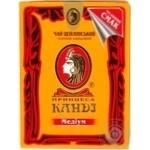 Black pekoe tea Princess Kandy Medium Ceylon small leaf 45g Ukraine