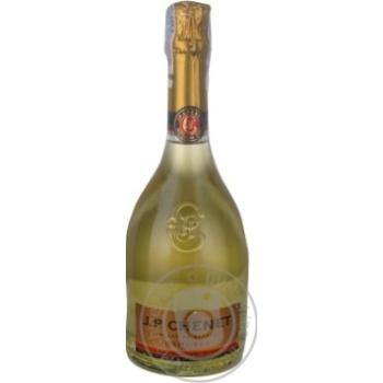 Вино белое Жан Поль Шене Деми-Сэк виноградное натуральное игристое полусухое 11% стеклянная бутылка 750мл Франция - купить, цены на Novus - фото 8