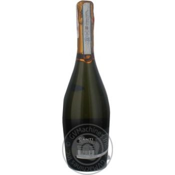 Canti Prosecco White Extra Dry Sparkling Wine 11.5% 0.75l - buy, prices for MegaMarket - image 3